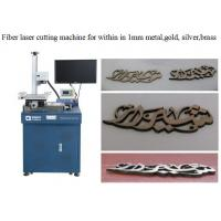 Buy cheap LB - FC Fiber Laser Cutting Machine For Silver / Stainless Steel Thin Metal Sheet product