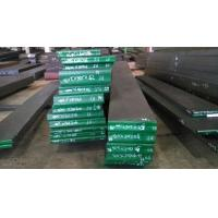 China Plastic Mold Steel Plate Hot Rolled Flat Bar DIN1.2311 / P20 / 3Cr2Mo Sheet on sale