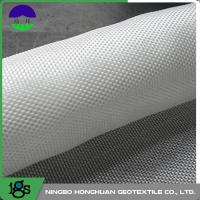 Buy cheap PET White Multifilament Woven High Strength Geotextile For Railway Construction product
