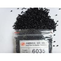 Quality Virgin Carbon Black Masterbatch Plastic Raw Material For PE Film 6035 for sale