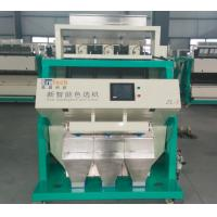 Buy cheap Corn Color Sorter,color sorting solution for corn and grits.Máquina de clasificación óptica from wholesalers