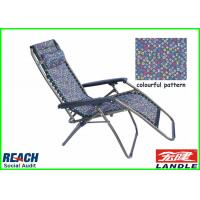 China Aluminium Low Sit Roll Up Lightweight Folding Beach Lounge Chair With Cooler on sale