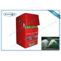 Quality 100% Virgin Polypropylene Non Woven Landscape Fabric Air Permeable Small Roll for sale