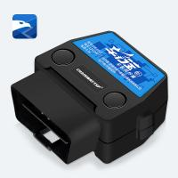 China Factory price gps vehicle tracking system with 2G obd, Fleet vehicle tracking system support remote diagnostic, on sale