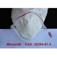 China Pharmaceutical Minoxidil Alopexil Powder For Hair Growth / Blood Pressure Treatment CAS 38304-91-5 on sale