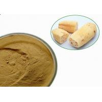 Buy cheap Brown Weight Control Lotus Root Powder Weight Control Adjust Blood Lipids product
