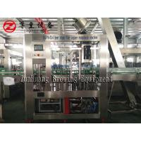 China PLC Time Setting Beer Bottle Filling Machine SS304 Material 1 Year Warranty on sale