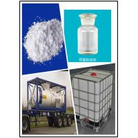 99% Min Purity Sodium Methoxide Solution For Pharmaceutical Industry