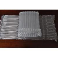 Buy cheap Air Cushion Bags from wholesalers