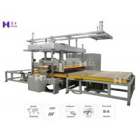Buy cheap Two Slide Working Table High Frequency Welding Machine For Inflatable Bed Bath from wholesalers