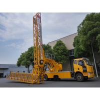 Buy cheap 22m Underbridge Inspection Truck / Underbridge Repairing Truck Easy Access from wholesalers