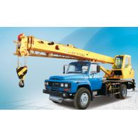 Buy cheap QY8B.5 Truck Crane Hydraulic Mobile Crane With 3180 mm Overall Height from wholesalers