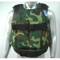 China NIJ0101.04 IIIA Soft EPP Military Bulletproof Vest Ballistic Concealable Body Armor on sale