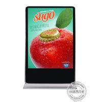 Buy cheap 96inch 98inch floor standing vertical display lcd digital signgage monitor lcd from wholesalers