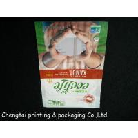 Eco Friendly Printing Stand Up Food Pouches Flat Bottom Pouch Rice Use