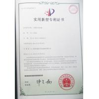 Shenzhen Shengxin Automation Equipment Co., Ltd. Certifications