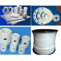 Quality Ptfe Seal Products for sale
