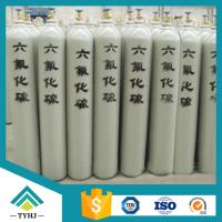 Quality Speciality Gas SF6 Gas Sulfur Hexafluoride For Sale for sale