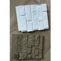Buy Exterior Light Weight 3d Wall Panels for Exterior Wall 3d Artifical Stone at wholesale prices