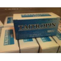 98.5% Taitropin Natural HGH Supplements For Get taller / Fat Loss