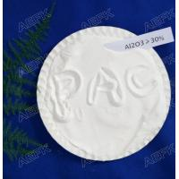 Buy cheap High Pure PAC Flocculant product