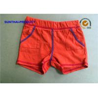 China Solid Color Baby Jogging Bottoms 100% Cotton Slub Jersey Baby Boy Knit Shorts on sale
