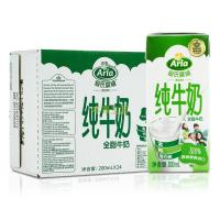 China SIG combibloc liquid food paper milk carton aseptic cartons materials for beverage mike factory on sale