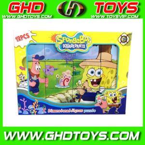 Quality Interesting  SpongeBob  Puzzle set for sale