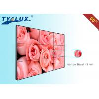 Outdoor Digital Signage Video Wall , LCD Screen Display For Advertising