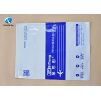 Buy cheap Self - adhesive express Plastic Courier Bags / envelopes for mailing product