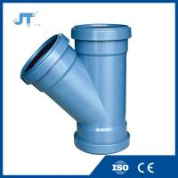Quality Hot sale high quality 110mm plastic pipe PP drainage pipe CE standard for sale