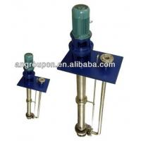 Quality 316ss stainless steel vertical cantilever pump for sale