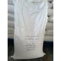 China Hot Sale Polycarboxylate powder Superplasticizer for Concrete Admixture Superplasticizer on sale