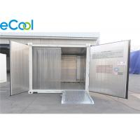 Buy cheap PUR Panel Assembling Mini Cold Storage Below 100 Tons For Fresh Keeping Fruits from wholesalers