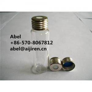 Quality screw vials gas chromatographic vials autosampler vials GC vials for sale