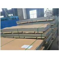 Quality High Performance Stainless Steel Hot Rolled Plate Custom Cut To Length for sale