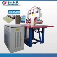 China High frequency plastic welding machine double head  plastic bag welding machine on sale