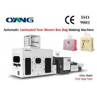Quality Durable 25-35pcs / min Auto Non Woven Bag Making Machine With High Daily Output for sale