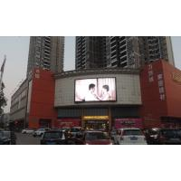 HD BIG Screen Outdoor LED Video Wall P6 / P10 With Fanless Power Supply