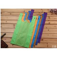 Buy Large Capacity Best Price New Coming Vest Non Woven Bag Factory Supply at wholesale prices