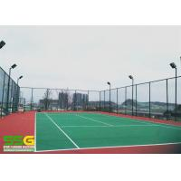 Quality Anti - Slip Sport Court Flooring Rubber Floor Equipment Paint For Indoor Badminton Court Playground for sale