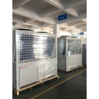 Buy cheap Automaticlly Defrosting Food / Fruit / Vegetable Drying Equipment / Split Drying Machine from wholesalers