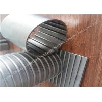Buy cheap Wedge Wire Filter Buy Free Sample Stainless Steel Wedge Wire Screen from wholesalers