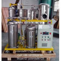 Quality SYA Stainless Steel UCO Filtration System | UCO Cleaning Device | Oil Refresh for sale