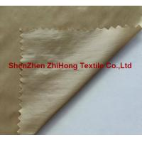 Quality Soft nylon taffeta fabric with down proof coating for skin suit for sale