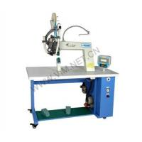 China V-1 Hot Air Seam Sealing Machine For Clothes on sale