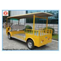 China CE approved chinese 2 seater electric low chassis truck on sale