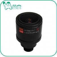 3.0 Megapixel Wide Angle Lens Security Camera HD 4 Million Ultra Short High Performance