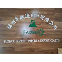 Fuzhou Farwell Import & Export Co., Ltd