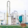 Buy cheap MQG Series Pulse Air Stream Drier from wholesalers